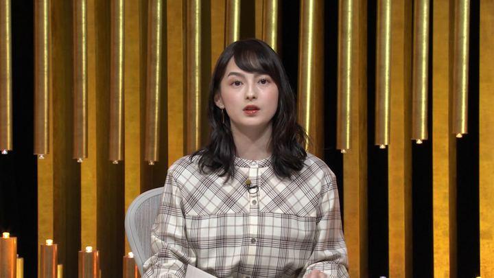 2020年01月07日山本恵里伽の画像09枚目