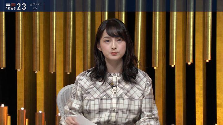 2020年01月07日山本恵里伽の画像10枚目
