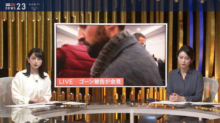 2020年01月08日山本恵里伽の画像01枚目