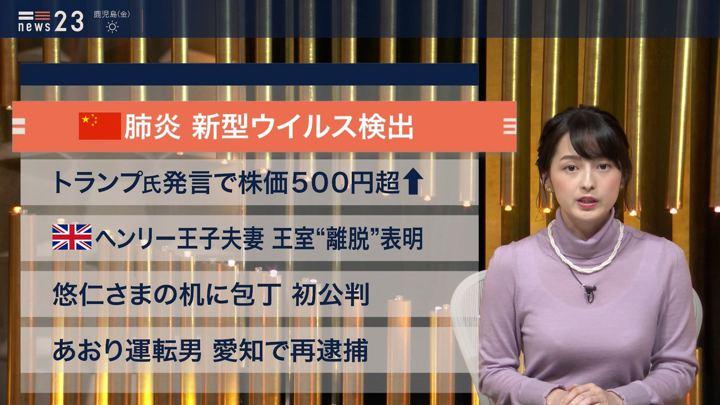 2020年01月09日山本恵里伽の画像08枚目