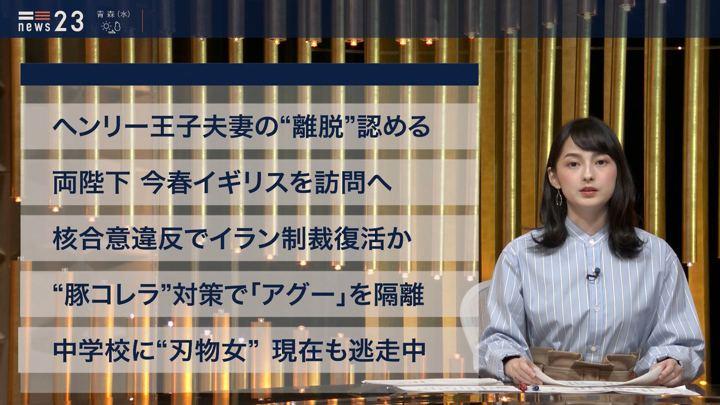 2020年01月14日山本恵里伽の画像07枚目