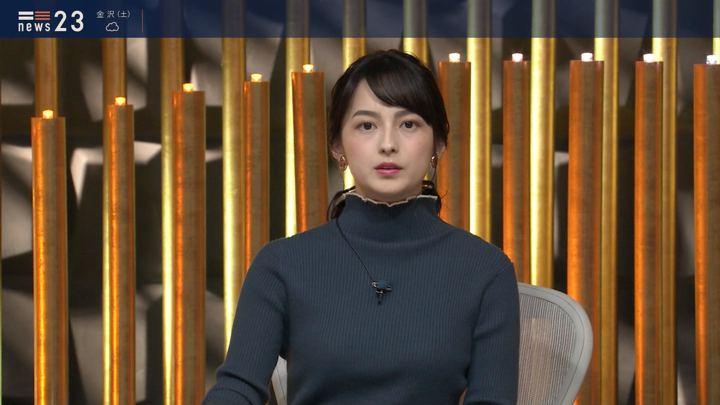 2020年01月17日山本恵里伽の画像07枚目