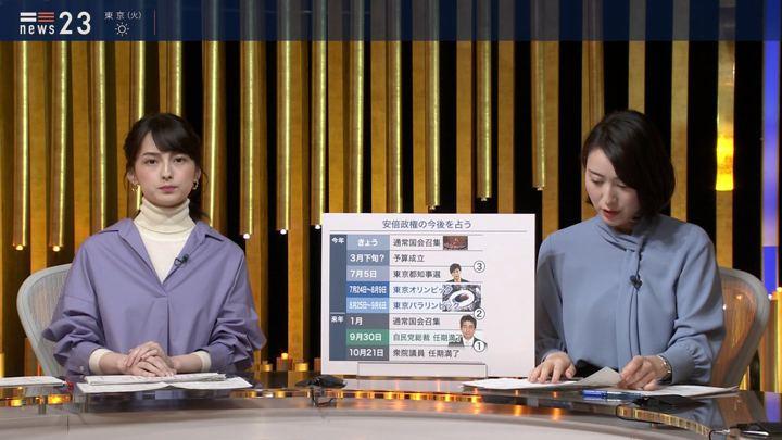 2020年01月20日山本恵里伽の画像02枚目