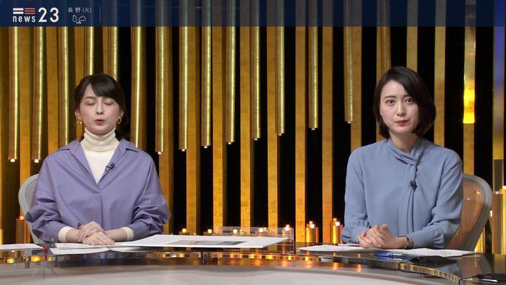 2020年01月20日山本恵里伽の画像04枚目