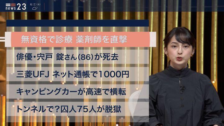2020年01月21日山本恵里伽の画像06枚目