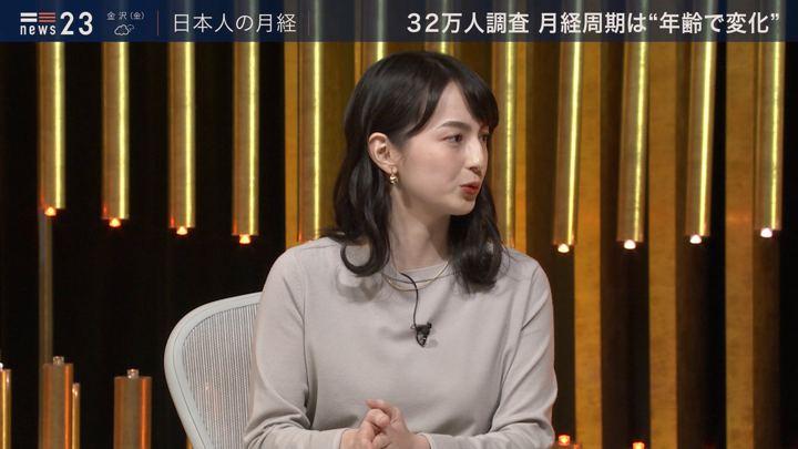 山本恵里伽 NEWS23 (2020年01月23日,24日放送 16枚)