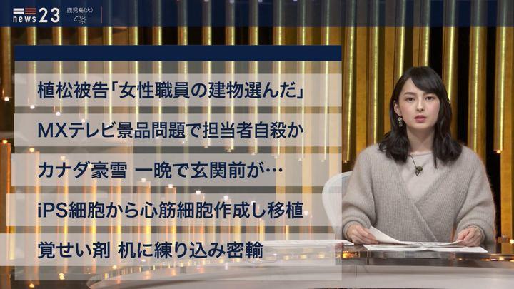 2020年01月27日山本恵里伽の画像03枚目