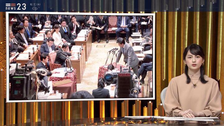 2020年01月28日山本恵里伽の画像01枚目