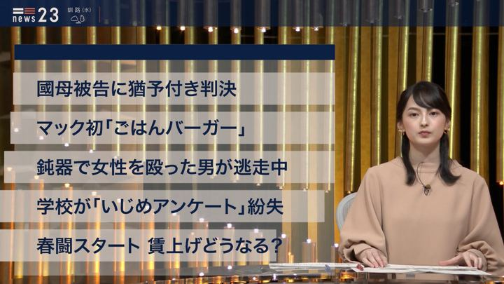 2020年01月28日山本恵里伽の画像04枚目