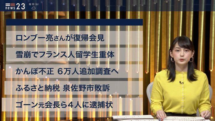 2020年01月30日山本恵里伽の画像04枚目