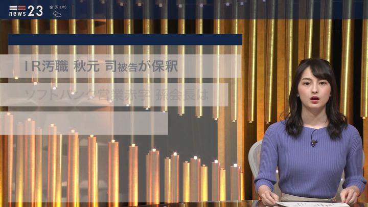 2020年02月12日山本恵里伽の画像05枚目