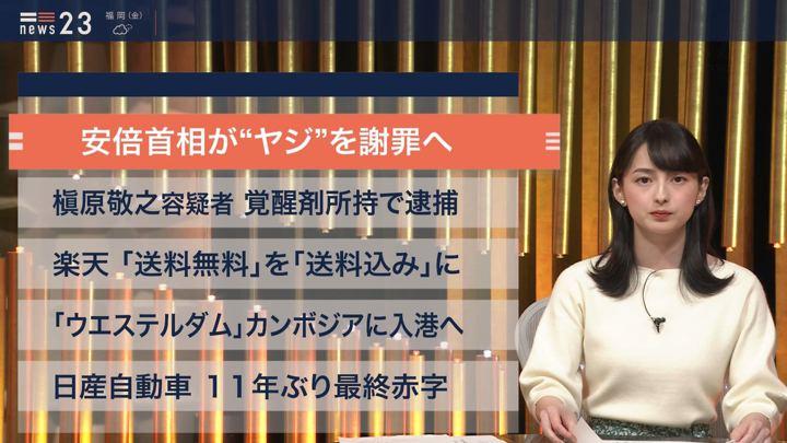2020年02月13日山本恵里伽の画像04枚目