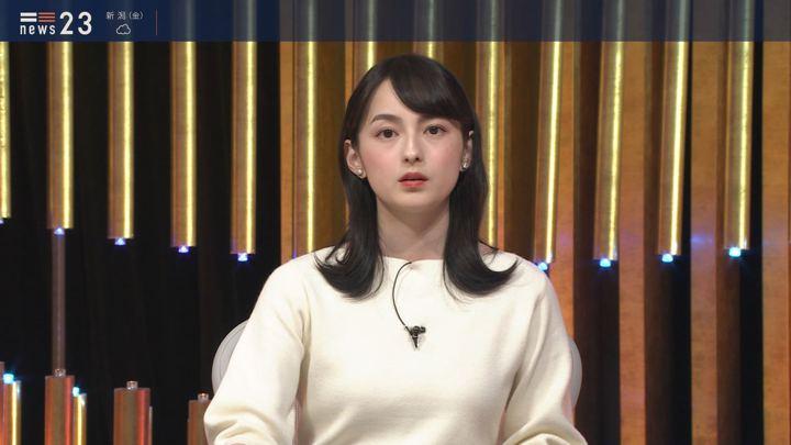 2020年02月13日山本恵里伽の画像06枚目