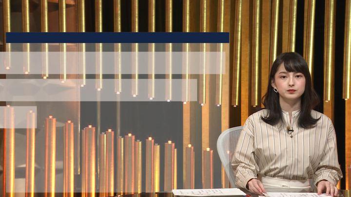 2020年02月19日山本恵里伽の画像03枚目