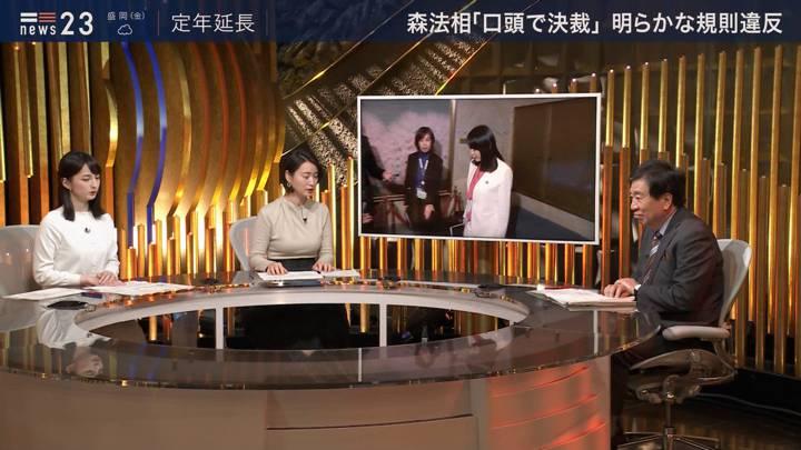 2020年02月27日山本恵里伽の画像03枚目