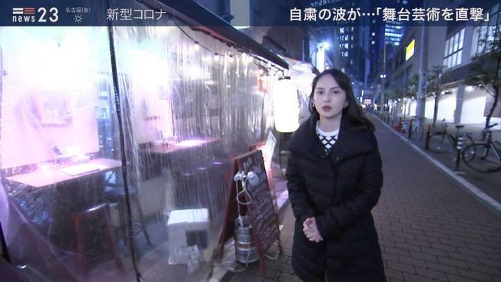 2020年03月05日山本恵里伽の画像05枚目