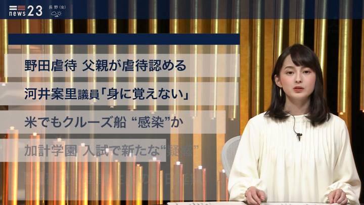 2020年03月05日山本恵里伽の画像08枚目