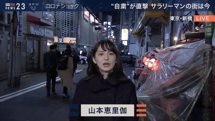 2020年03月12日山本恵里伽の画像01枚目