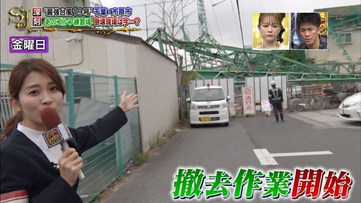 2019年10月20日山本里菜の画像02枚目