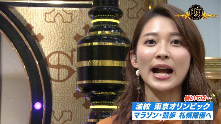 2019年10月20日山本里菜の画像04枚目