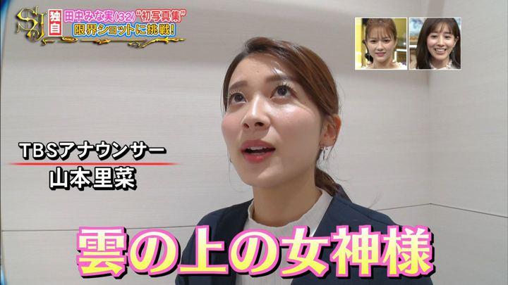 2019年10月20日山本里菜の画像08枚目