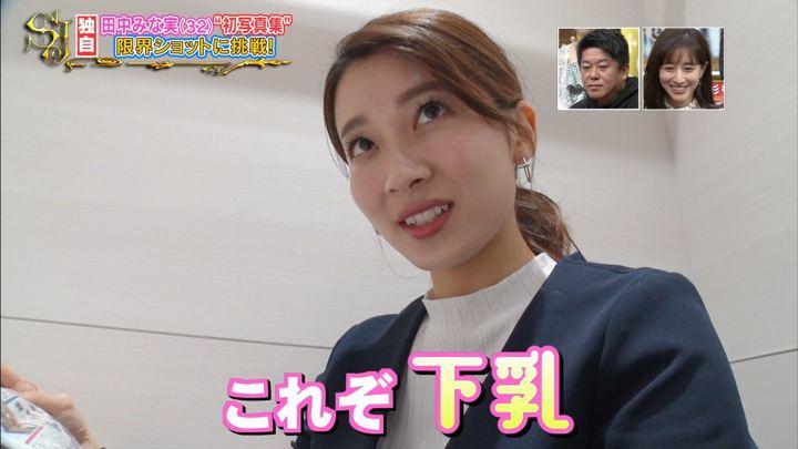 2019年10月20日山本里菜の画像13枚目