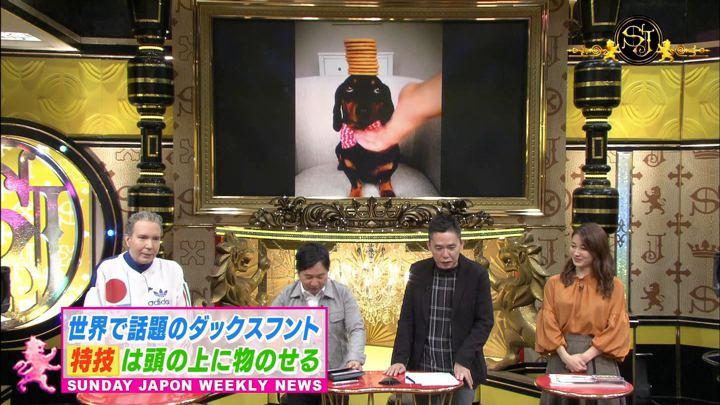 2019年10月20日山本里菜の画像19枚目