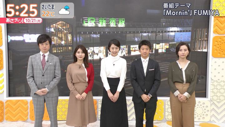 2019年10月21日山本里菜の画像01枚目