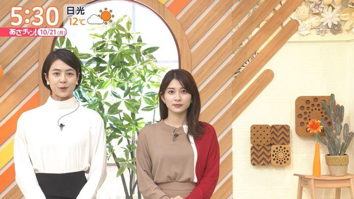 2019年10月21日山本里菜の画像02枚目
