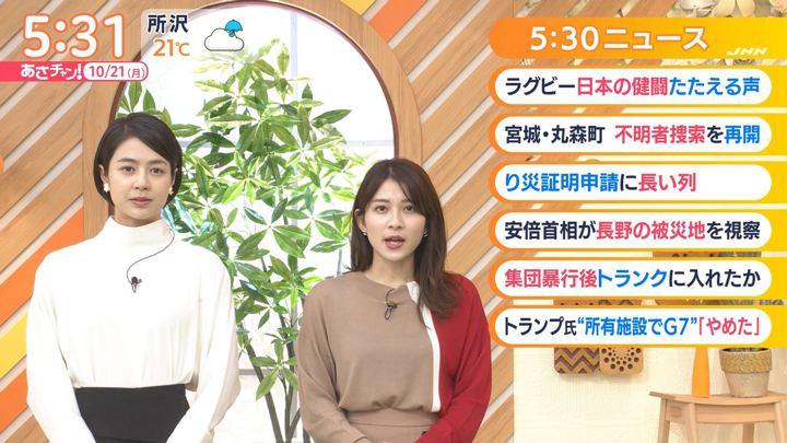 2019年10月21日山本里菜の画像03枚目