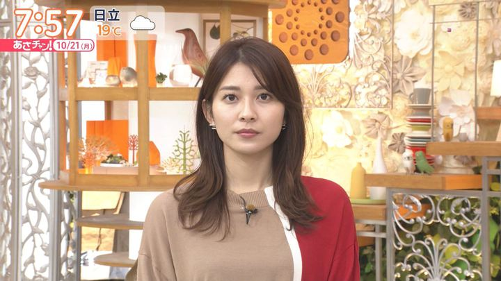 2019年10月21日山本里菜の画像12枚目