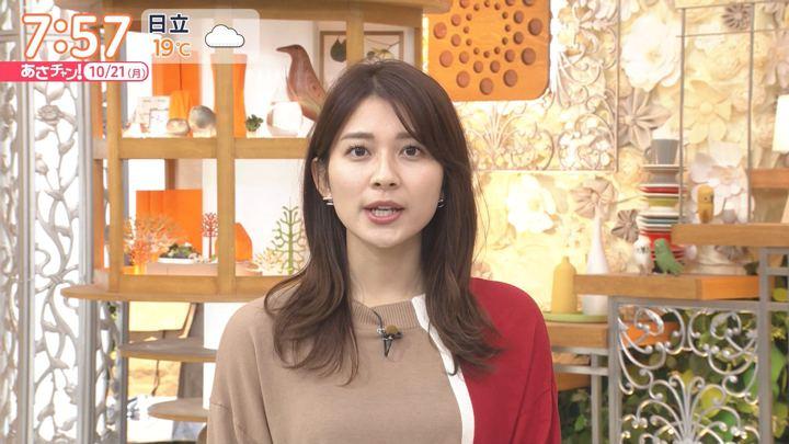 2019年10月21日山本里菜の画像13枚目