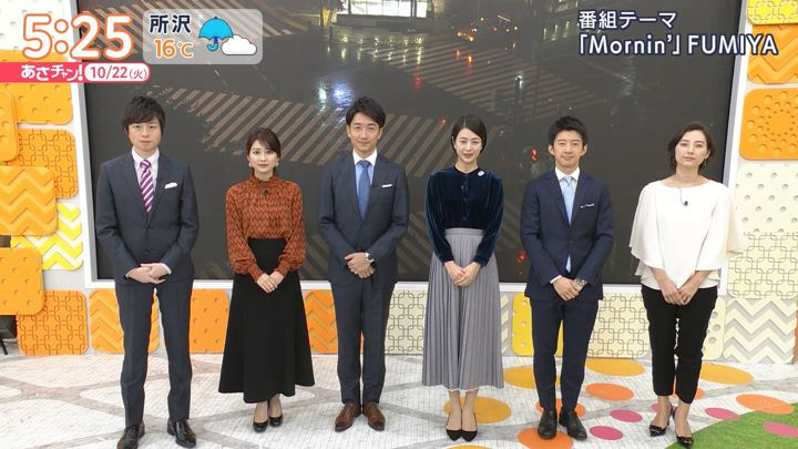 2019年10月22日山本里菜の画像01枚目