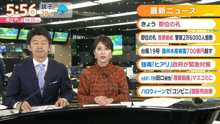 2019年10月22日山本里菜の画像03枚目