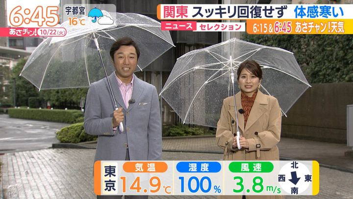 2019年10月22日山本里菜の画像04枚目