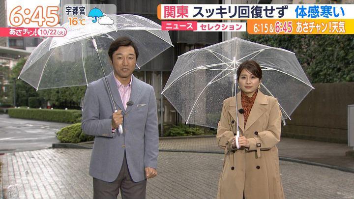 2019年10月22日山本里菜の画像05枚目