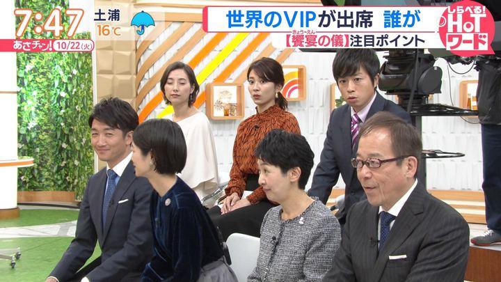 2019年10月22日山本里菜の画像08枚目