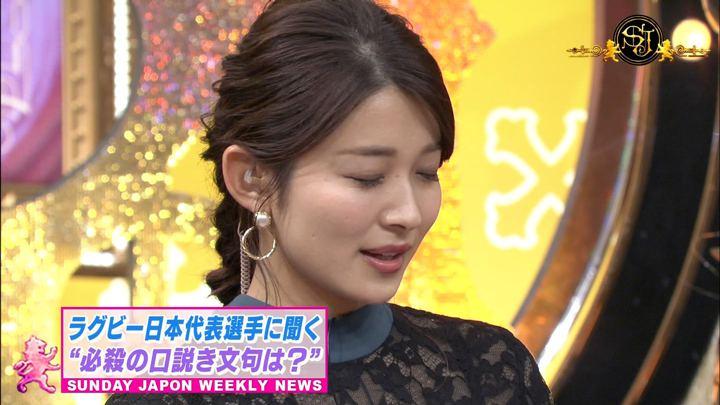 2019年10月27日山本里菜の画像11枚目