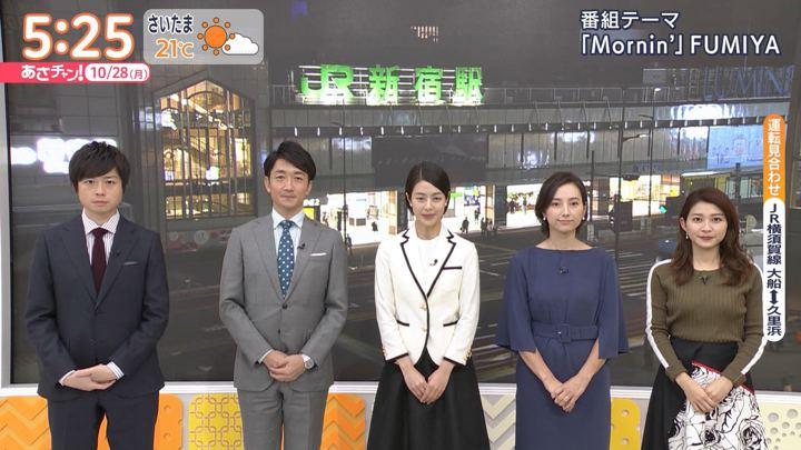 2019年10月28日山本里菜の画像01枚目