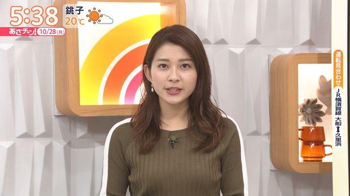 2019年10月28日山本里菜の画像02枚目