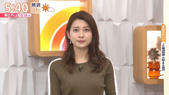 2019年10月28日山本里菜の画像05枚目