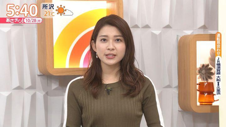 2019年10月28日山本里菜の画像06枚目