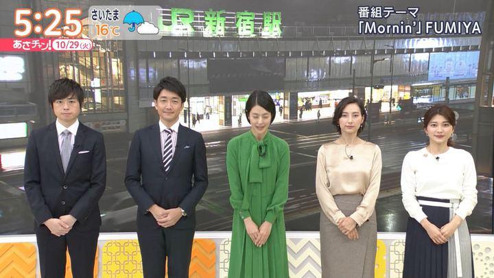 2019年10月29日山本里菜の画像01枚目