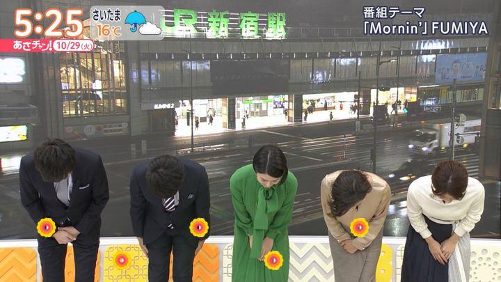 2019年10月29日山本里菜の画像02枚目