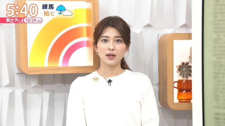 2019年10月29日山本里菜の画像03枚目