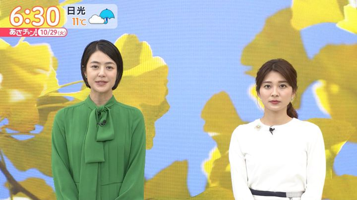 2019年10月29日山本里菜の画像07枚目