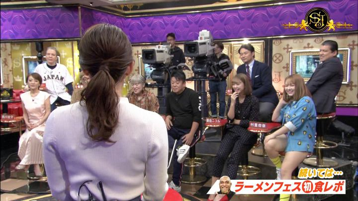2019年11月03日山本里菜の画像10枚目