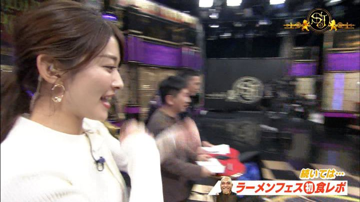 2019年11月03日山本里菜の画像11枚目