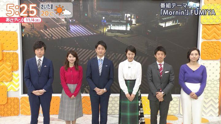 2019年11月04日山本里菜の画像01枚目