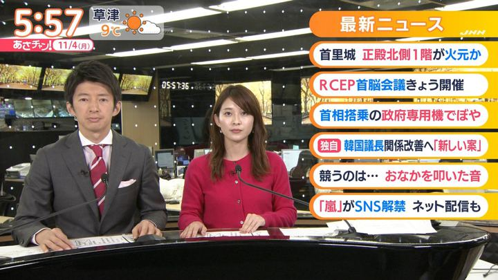 2019年11月04日山本里菜の画像04枚目